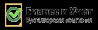 Бухгалтерская компания Бизнес и Учет — аутсорсинг для вашего бизнеса